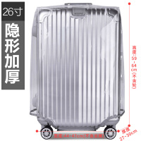 行李箱保护套透明加厚耐磨防水拉杆箱套旅行箱套20/24/26/28寸
