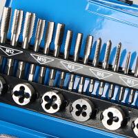 丝锥板牙套装五金工具手用攻丝器扳手板牙组合套装