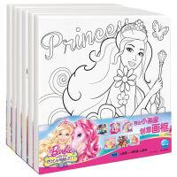 芭比小画家创意画框:全6册粉红舞鞋 幼儿手工书3-6-9-12岁女孩手工涂色涂画创作 芭比故事手工书
