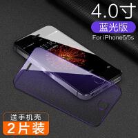 iphone6s钢化膜6plus苹果7手机贴膜i8P保护5s/5se玻璃x/xr/xs max