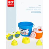 儿童沙滩玩具套装玩沙子沙漏铲子和桶男孩女孩宝宝挖沙决明子工具