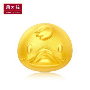 周大福 LTDUCK系列智慧小黄鸭转运珠足金黄金吊坠R20408>>定价