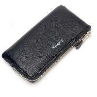 男士钱包长款 手机包手拿包 男日韩拉链商务休闲钱夹 大容量
