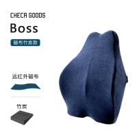 祺加质品记忆腰靠汽车椅子靠背垫座椅靠垫护腰办公室靠枕腰垫腰枕 尊贵 Boss
