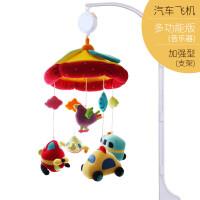 ?婴儿玩具毛绒布艺床铃音乐旋转宝宝摇铃新生儿床头铃床挂铃礼盒装?