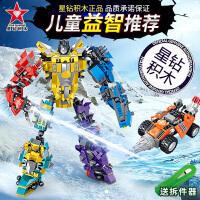 星钻积木恐龙超级爆龙神全套乐高式积木变形 男孩益智玩具