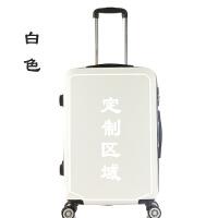 定制拉杆箱24寸旅行箱包订做企业logo万向轮行李箱20寸男女登机箱