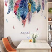 羽毛贴画墙贴装饰房间壁纸自粘卧室温馨客厅创意沙发背景餐厅墙纸 彩色 大