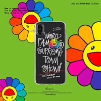 涂鸦村上隆七彩太阳花笑脸潮牌手机壳vivo苹果X华为OPPO透明 太阳花白字IPHONE 6/6S