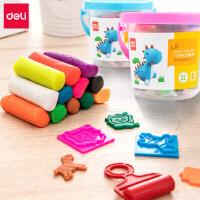 得力小彩泥12色彩色橡皮泥儿童桶装玩具套装带模具手工泥益智