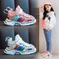 女童运动鞋2019秋季新款时尚儿童鞋子韩版潮范儿男童老爹鞋