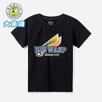 【2件3折价:41.7元】大黄蜂童装 男童运动短袖2020夏季新款小学生韩版休闲夏装儿童t恤