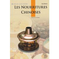 中国饮食(法文版)
