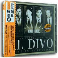美声男伶IL DIVO:09巴塞隆纳现场演唱会(CD+DVD)美声绅士