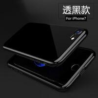 iphone7手机壳苹果7p套7plus透明薄软手机壳