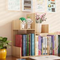 幽咸家居 简约现代书架书柜组合创意落地办公收纳置物架简易学生树形小书架