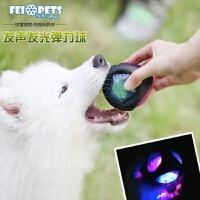 狗狗玩具 发声发光玩具球耐咬金毛大型犬弹力训练球小狗幼犬用品