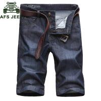 AFS JEEP 2015夏季新品男士超薄牛仔短裤直筒宽松牛仔裤5802
