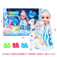 20181015231203548挺逗冰雪公主奇缘玩具智能对话娃娃艾莎会说话的芭比娃娃女孩仿真