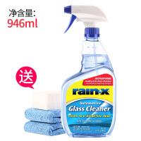rain-x汽车挡风玻璃内侧清洁剂车窗清洗剂强力去污除垢家用进口