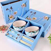 创意实用陶瓷碗筷礼盒活动节日纪念小礼品定制商务公司店庆开业促销结婚回礼礼物送客户
