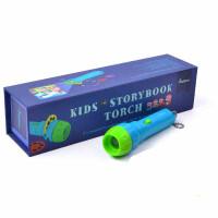儿童经典故事投影仪趣味发光玩具宝宝照明手电筒玩具