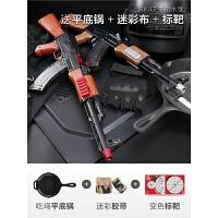 儿童玩具枪手动ak47*电动仿真男孩可发射冲锋98k