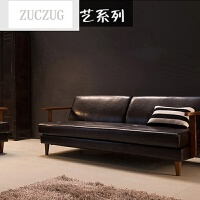 ZUCZUG北欧小户型布艺沙发日式简约客厅咖啡厅单人双人三人沙发椅皮 黑色 皮