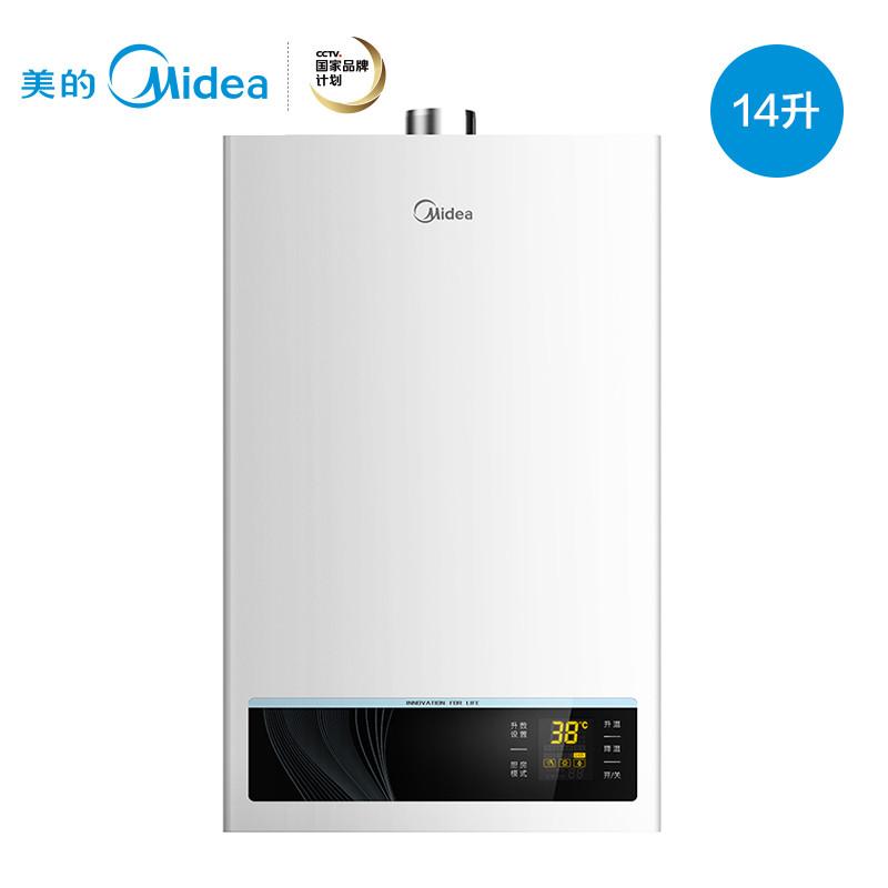 美的(Midea)14L燃气热水器JSQ27-14WH5D 低水压启动 6年质保 宽频恒温 厨房模式 三档变升