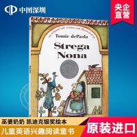 凯迪克银奖绘本巫婆奶奶 英文原版 汪培�E5阶 家庭育儿故事书 Strega Nona 儿童英语兴趣阅读童书 Tomie