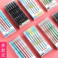 小学生用可擦中性笔摩易檫磨魔力可擦水笔3-5年级0.5 0.38创意黑色晶蓝色芯针管笔