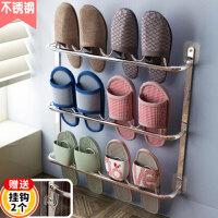 浴室拖鞋架免打孔卫生间置物架墙壁挂式放鞋锈钢学生宿舍收纳小鞋架