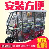 电动三轮车车棚透明塑顶车篷休闲折叠老年挡雨棚电瓶车小巴士雨篷SN8651