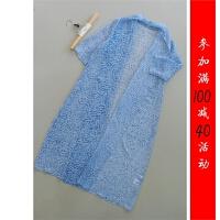 [4-302]新款女士打底衫女装雪纺衫0.19