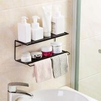 铁艺双层置物架卫生间用品用具壁挂洗漱架浴室免打孔毛巾架收纳架