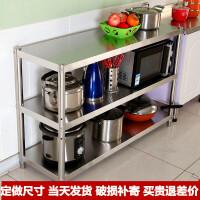 厨房置物架不锈钢落地3层微波炉架子收纳储物架家用整理架
