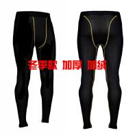 全国弹力田径足球篮球紧身长裤男健身裤夏季薄款运动裤pro裤