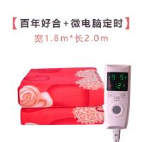 电热毯双人双控调温安全防水2米1.8加大无辐射电褥子家用 智能定时2.0*1.8米百年好合 自动断电