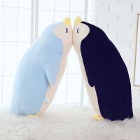 羽绒棉企鹅毛绒玩具软企鹅抱枕毛绒公仔 生日礼物