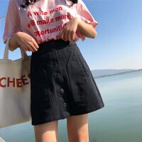 牛仔半身裙女学院风2018新款女装春装chic短裙高腰包臂A字裙学生