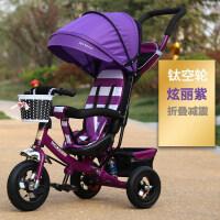 可折叠儿童三轮车婴幼儿童车轻便宝宝脚踏车1-3-5岁小孩自行车婴儿手推车