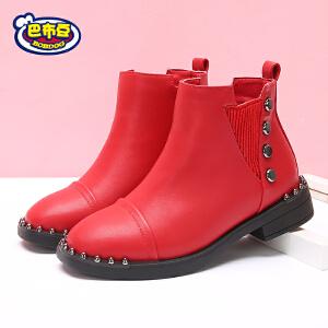 巴布豆童鞋 女童靴子秋冬短靴2017新款冬季保暖冬靴加绒女童马丁靴