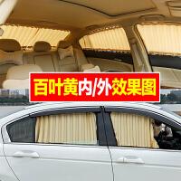 汽车窗帘遮阳帘布奇瑞艾瑞泽5 7 E5 奇瑞瑞虎5X 7 3XE E3QQ