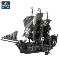 军事航母积木 塑料小颗粒拼装战舰潜艇积木玩具