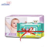 【新品上线】柔爱至柔倍护婴儿纸尿裤 新柔感全方位设计S码数60片装