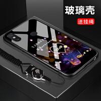 小米MAX3手机壳mimax3防摔M1804E4A创意xiaomi保护套M1804EAT个性 小米MAX3 -爱心瓶子