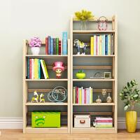 实木儿童书架落地组合简约现代简易创意收纳置物架多层学生小书柜