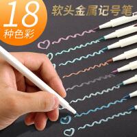 10支10色套装水性水彩笔组合金属彩色笔油漆笔金银笔签名笔金属笔卡纸签到笔diy相片相册彩色笔装饰绘画笔