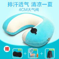 旅行枕吹气护脖子颈椎枕午睡充气枕夏季U型枕充气U型枕便携飞机枕