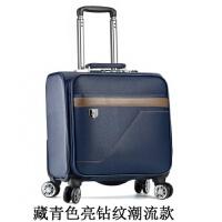 18寸皮箱男士商务拉杆箱万向轮旅行箱女士小型行李箱手提箱登机箱 18寸